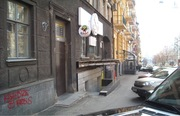 Помещение в центре Киева под бизнес от владельца