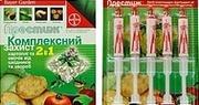 Средства защиты растений оптом по низким ценам (работаем по Украине)