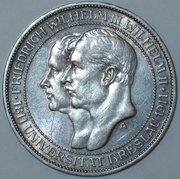 Монеты продажа киев продать монеты куплю монеты