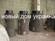 Теплоизоляция для трубопроводов,  емкостей,  резервуаров из пеностекла.