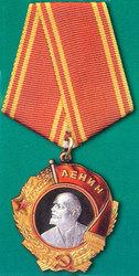 Куплю ордена СССР. Дорого.