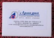Пленка для ламинирования глянцевая 125 мкм,  80х110 мм,  100 шт./уп