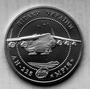 Дороже всех! Куплю монеты украины продажа монет украины продать монеты