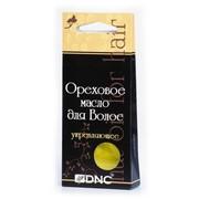 DNC Ореховое масло для волос Укрепляющее