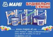 Строительная химия Mapei co склада в Киеве