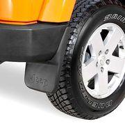Набор брызговиков для Jeep из США оригинал для Jeep