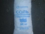 соль таблетированная мозырьсоль беларусь 25кг