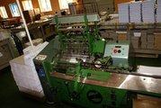 Ниткошвейное оборудование для книжного производства,  ниткошвейки книжн