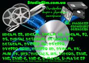 Оцифровка видео и аудио материала.