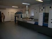 5-ти красочная печатная листовая машина с лаком,  форматом В2