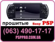 купить прошитую PSP Киев,  Украина (063) 490-17-17 или прошивка PSP (ПС