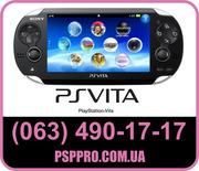 Купить sony PS Vita в Киеве (063) 490-17-17 (Доставка по Украине)