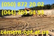 Песок речной Киев,  купить песок речной доставка Киев,  песок оптом Киев