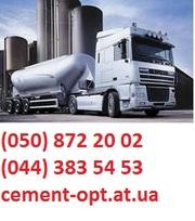 Цемент купить,  цемент навалом,  цемент в мешках Киев,  цемент вагонами