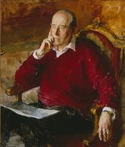 Мужской портрет КИЕВ