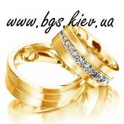 Обручальные кольца 2014. Новые модели,  большой выбор,  доступные цены