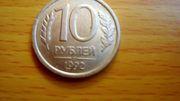Продам монеты 10 рублей