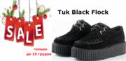 Ботинки на платформе Криперсы Tuk новогоднее спецпредложение