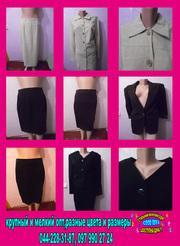 Продам женскую одежду (мелкий /крупный опт)