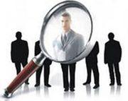 Проверка кадрового состава и претендентов
