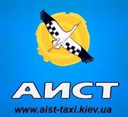 Работа в такси по мобильному телефону Киев,  работа водитель такси