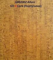 Пробковые полы Gо4Cork (Португалия) .
