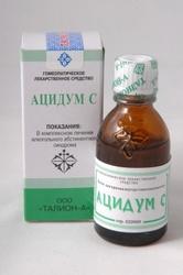 Ацидум-С для лечения алкоголизма без ведома больного
