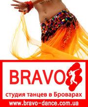 Восточные танцы бровары,  танец живота бровары