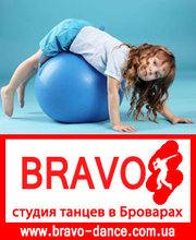 Гимнастика для детей в броварах ,  гимнастика бровары,