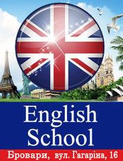 Курсы иностранных языков в броварах,  English School бровары
