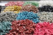 Вторичная гранула,  регранулят полимеров ПЭВД,  ПЭНД,  ПС