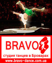 Брейк данс бровары,  break dance,  школа брейк данс