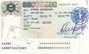Шенгенские визы,   Греция  175 евро