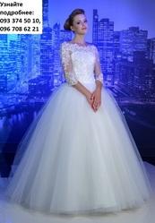 Магазин-склад свадебных платьев