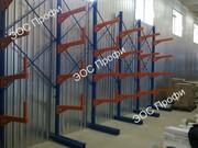 Консольные стеллажи для профилей,  досок,  труб - от производителя
