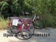 Велосипеды трехколесные для взрослых