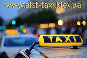 Водитель такси в Киеве! Свободный график! Есть заказы!