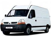 Профессиональная перевозка грузов до 2 т. с  2 пассажирами.