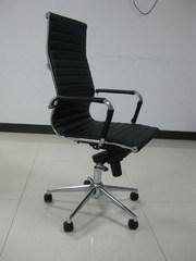 Кресло Q-04HBM киев,  офисное кресло Q-04HBM купить Украине