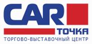 CARточка (АВТОРЫНОК НА ПЕТРОВКЕ)