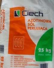 Нитритная соль(пищевая селитра - пеклосоль) Киев