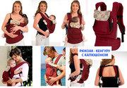 Рюкзак кенгуру  BabyCare 2  слинг на пояс ( с крепежом на пояснице)