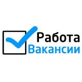 Работа менеджером в офисе ( Киев,  м. Шулявская ).