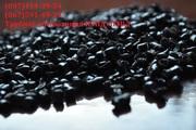 Предлагаем вторичную гранулу для производства полиэтиленовых  труб