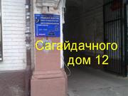 Ремонт на Подоле ул П Сагайдачного 12 вход в арку