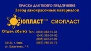 Грунтовка ФЛ-03К  по оптовым ценам+ грунтовка ФЛ-03К: ФЛ03К;  грунт ФЛ-