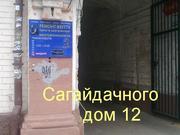 Ремонт  Подол ул П Сагайдачного 12 вход в арку