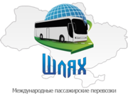 Автобусные маршруты,  компания   ШЛЯХ     КИЕВ – МОСКВА