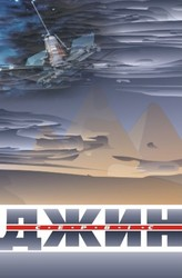 Реклама в Интернете. Ручная подача информации на Доски об'явлений