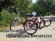 Велосипеды трехколесные  взрослый